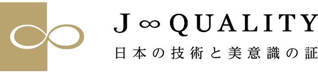 画像2: Via Serica 糸からすべて日本で作る名ファクトリーの服