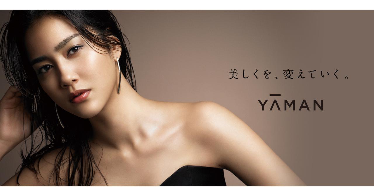画像1: YA-MAN TOKYO JAPAN 美しさを創造する美容機器ブランド ヤーマン株式会社