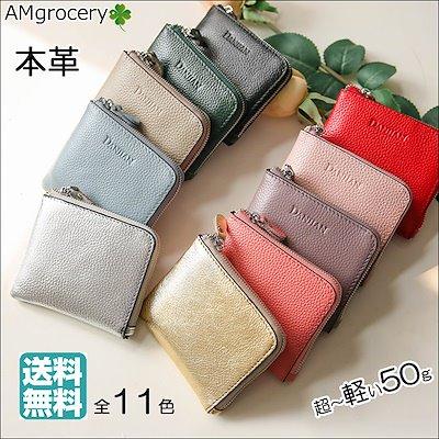 画像: [Qoo10] 二つ折り財布 レディース ミニ財布 安い... : バッグ・雑貨