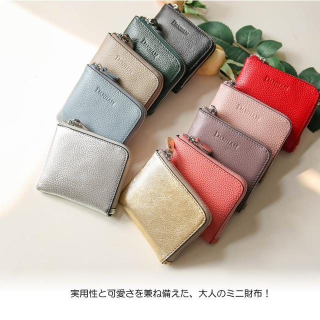 画像1: 小さいかばんでも使いやすい「ミニ財布」をご紹介