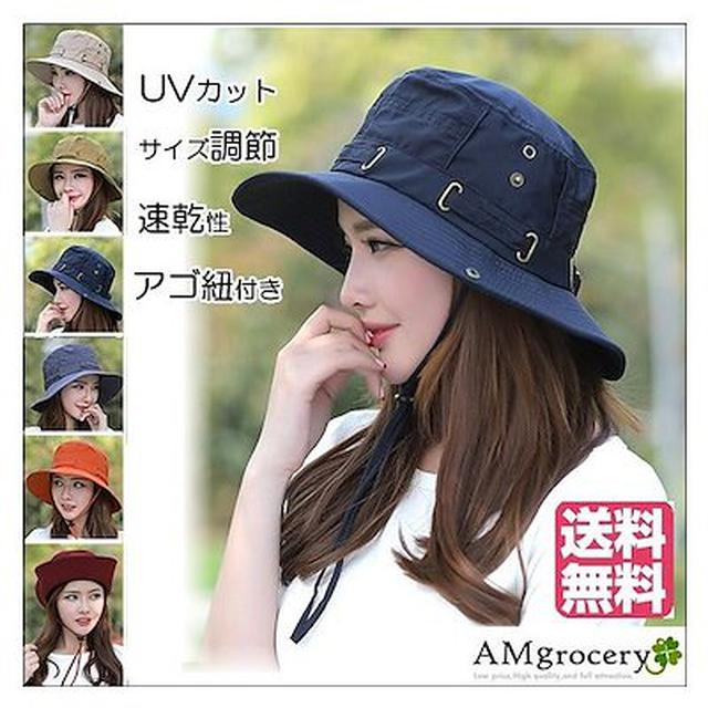 画像: [Qoo10] 期間限定!!ゲリラセールUVカット帽子 ... : バッグ・雑貨
