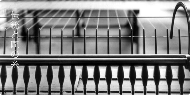 画像: 東洋紡糸工業株式会社 | カシミヤの東洋紡糸