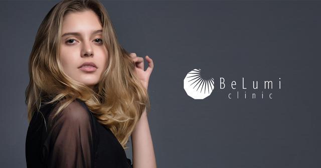 画像: 表参道の美容皮膚科・レーザー治療|BeLumi Clinic(ベルミクリニック)
