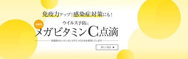 画像: 恵比寿院(東京都渋谷区)|美容皮膚科シロノクリニック