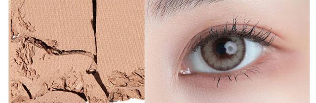 画像: チャイティーラテ ぱっちりアイメイクに必須のスキントーンの淡いベースカラー