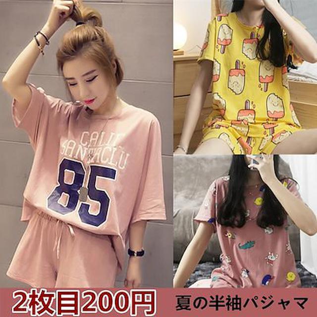画像: [Qoo10] 夏の半袖パジャマ ルームウェア セット : 下着・レッグウェア