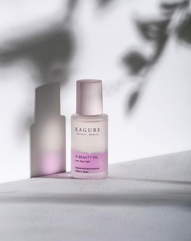 画像1: ブルーライト対策♡「KAGURE holistic beauty」から「IG(アイジー)ビューティーオイル」が発売中!