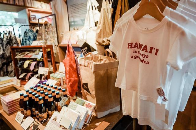 画像6: 「自分史上、最高のハワイ。」フェア