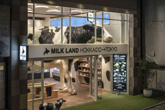 画像2: 東京・自由が丘「MILK LAND HOKKAIDO→TOKYO」で北海道産ミルクが味わえる♪