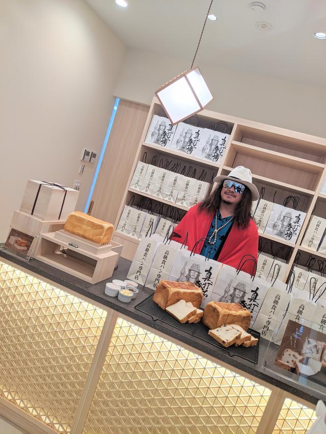 画像4: 『真打ち登場』赤羽店 7月9日Open!