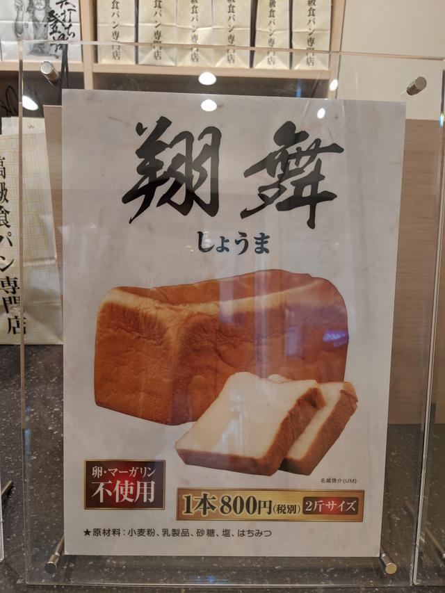 画像5: 『真打ち登場』赤羽店 7月9日Open!