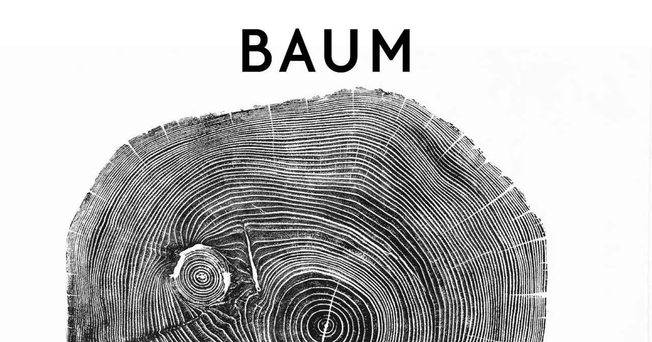 画像: BAUM(バウム)
