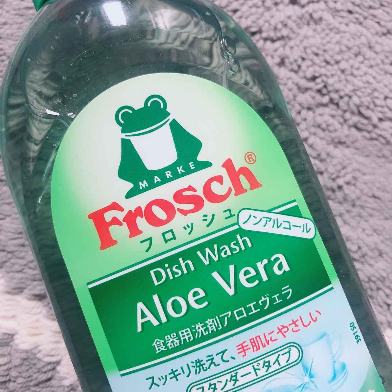 画像4: リピ5年以上!300円以下のプチプラ食器洗剤が実はすごいブランドだった件