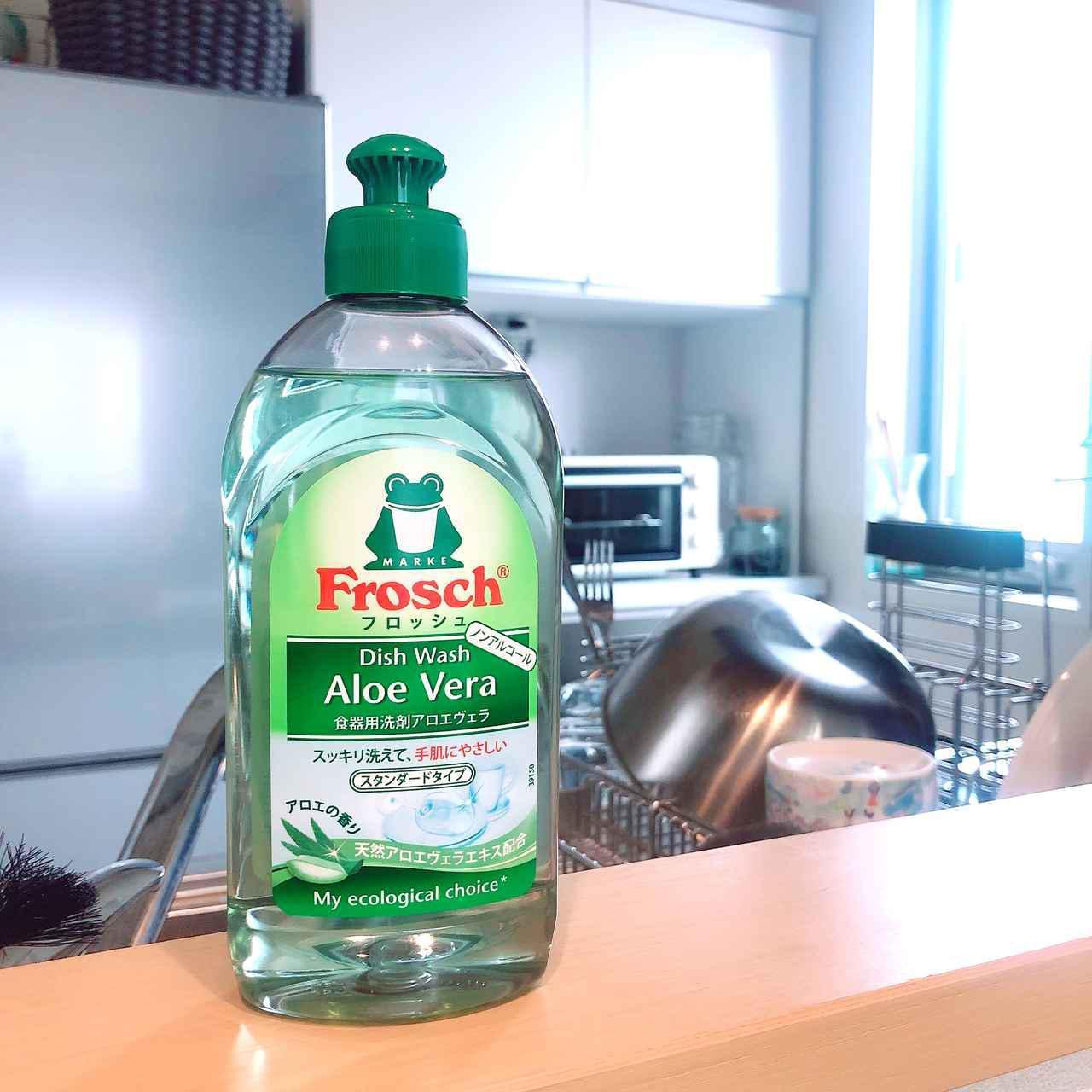 画像1: リピ5年以上!300円以下のプチプラ食器洗剤が実はすごいブランドだった件