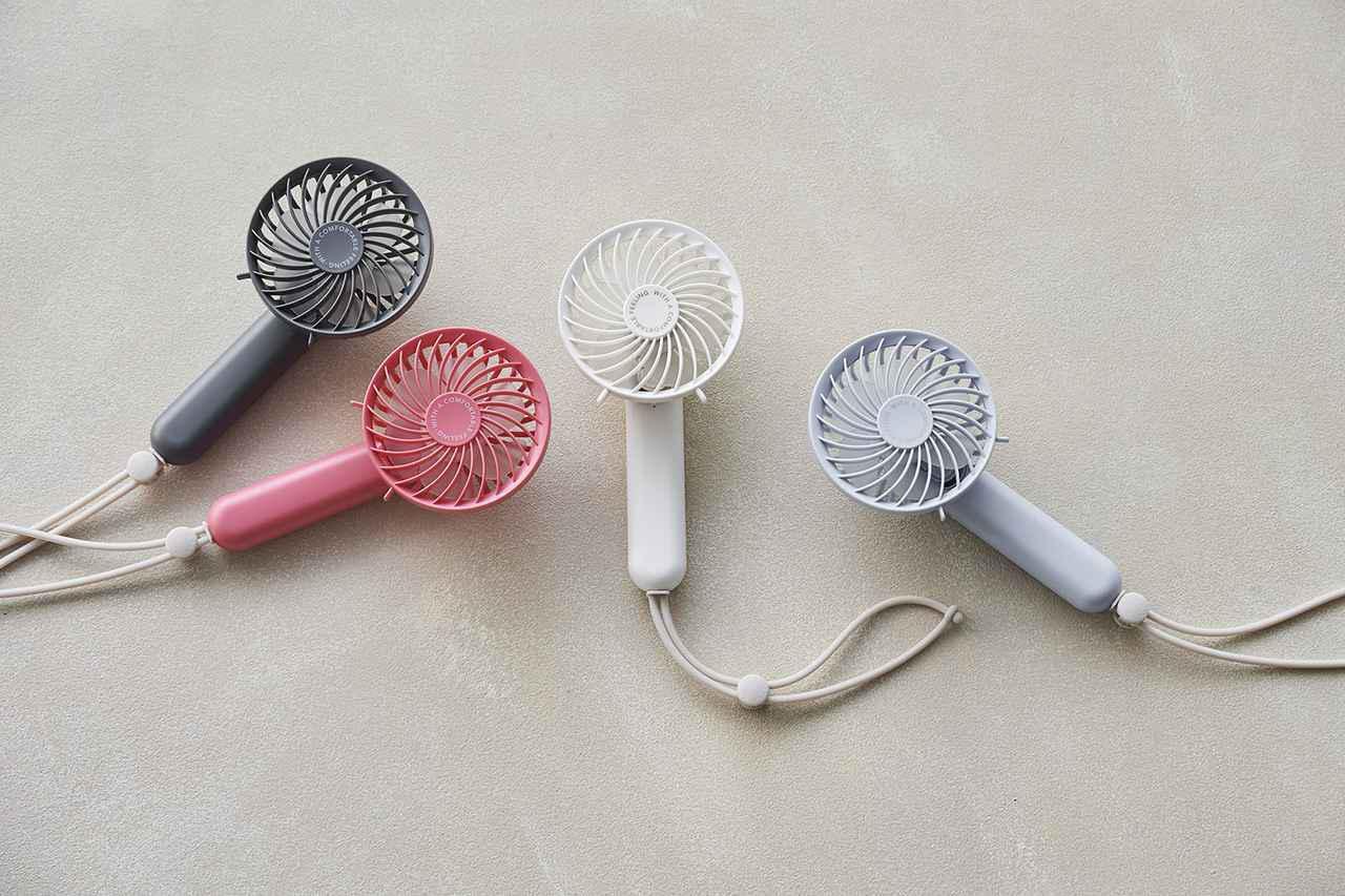 画像2: 売れてるミニ扇風機はどれ!?暑さ対策できる人気&おすすめハンディファン