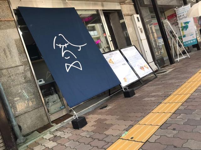 画像2: 韓国キブンを味わえる店内