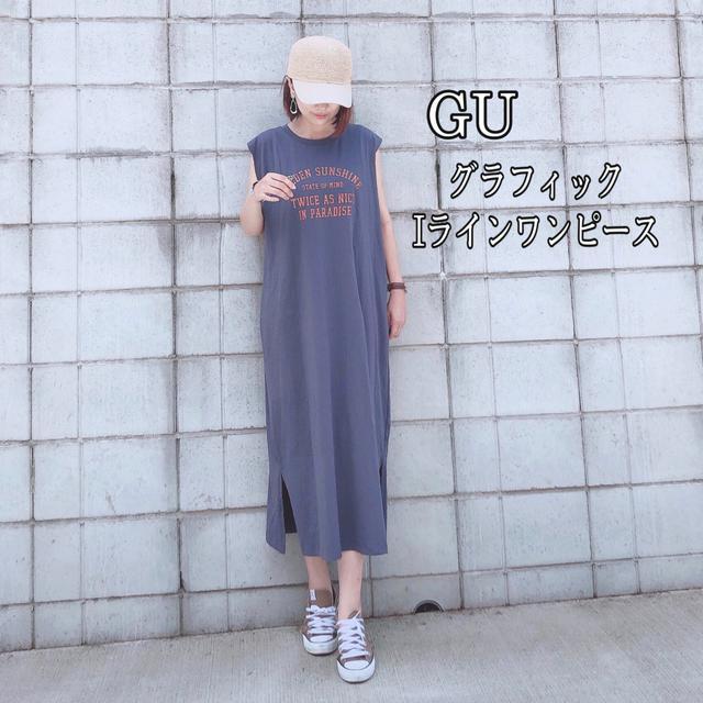 画像2: GU の売れ筋オーバーシアーシャツ