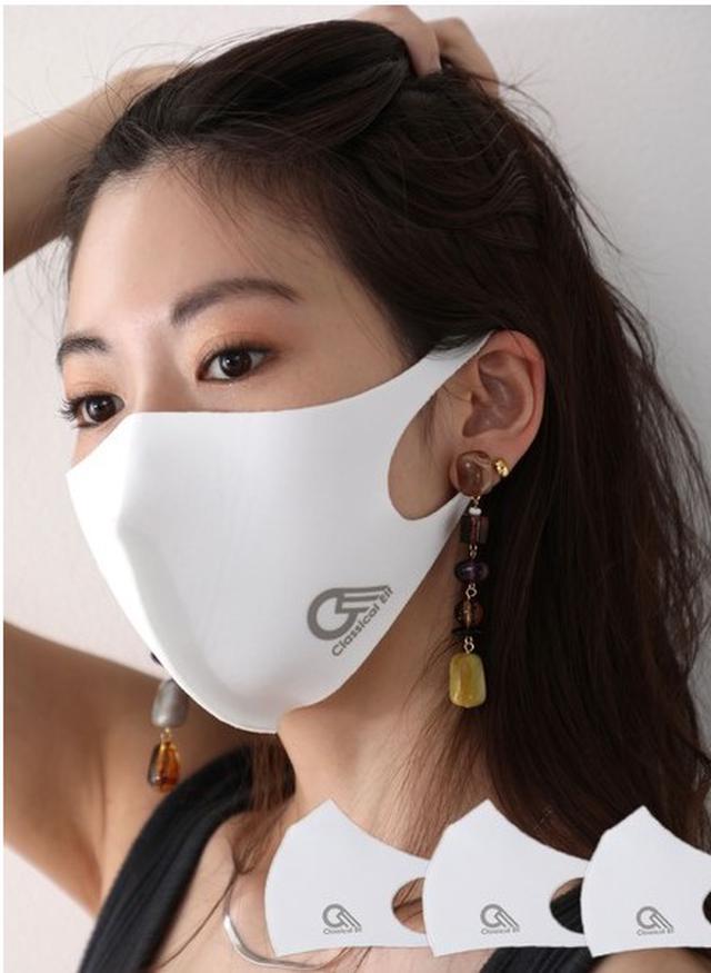 画像: 【Classical Elf】3D立体ファッションマスク3枚セット 2,499円(税込)