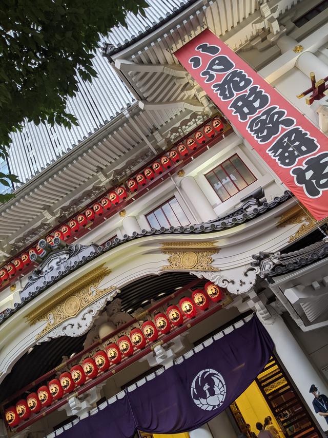 画像1: 歌舞伎座の今
