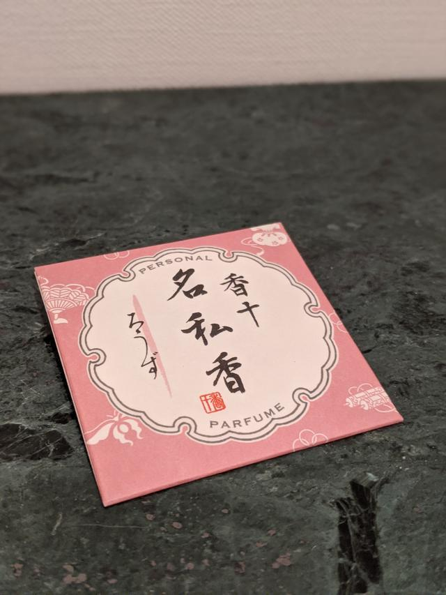 画像2: 名刺に香りのときめきを♪