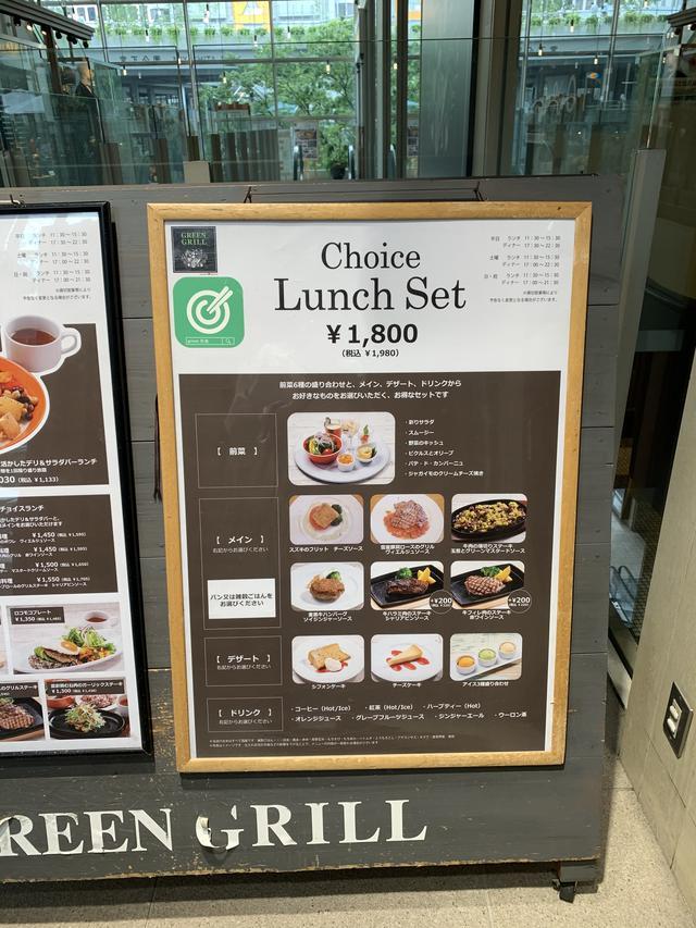 画像4: 渋谷で食べられる野菜サラダランチ3選