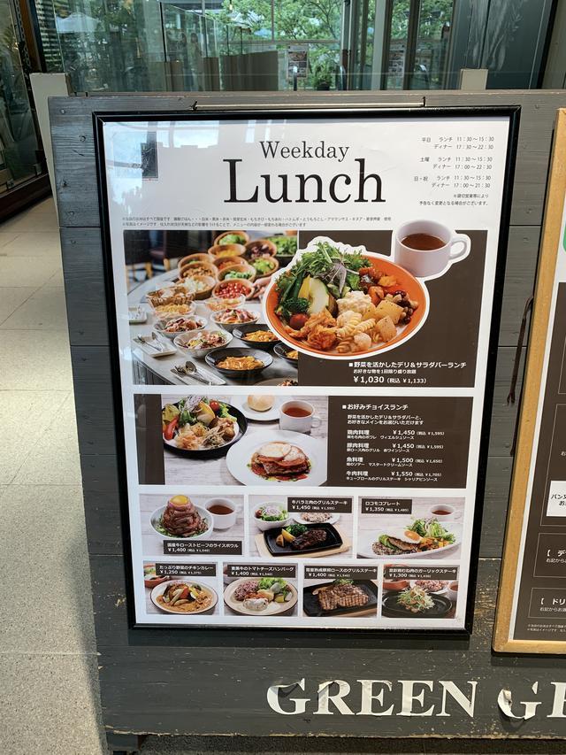 画像3: 渋谷で食べられる野菜サラダランチ3選