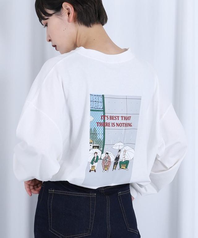 画像1: プチプラ長袖トップスで着こなす「秋のカジュアルコーデ」まとめ