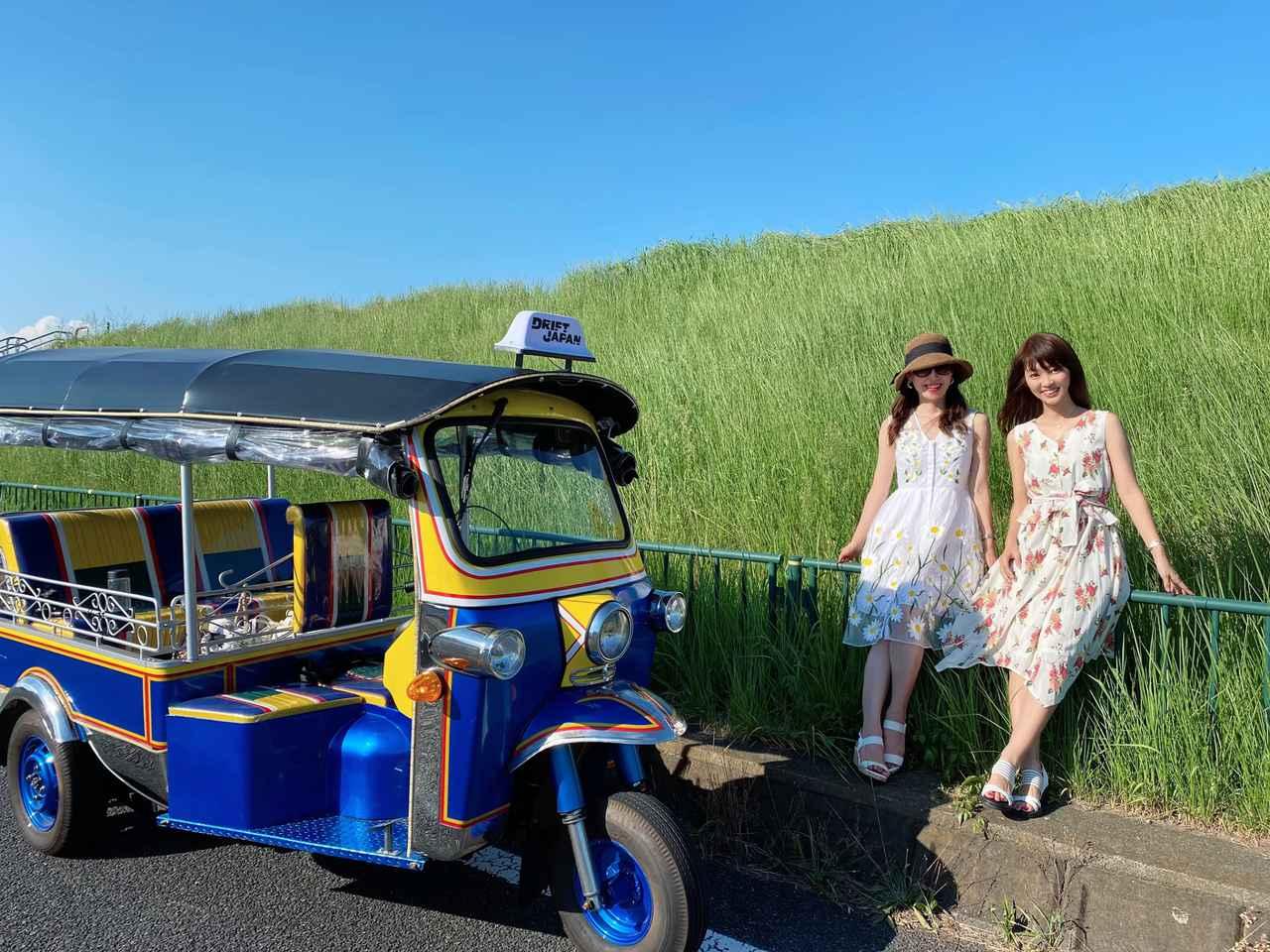 画像5: タイで人気の「トゥクトゥク」が日本でも乗れるって本当?!