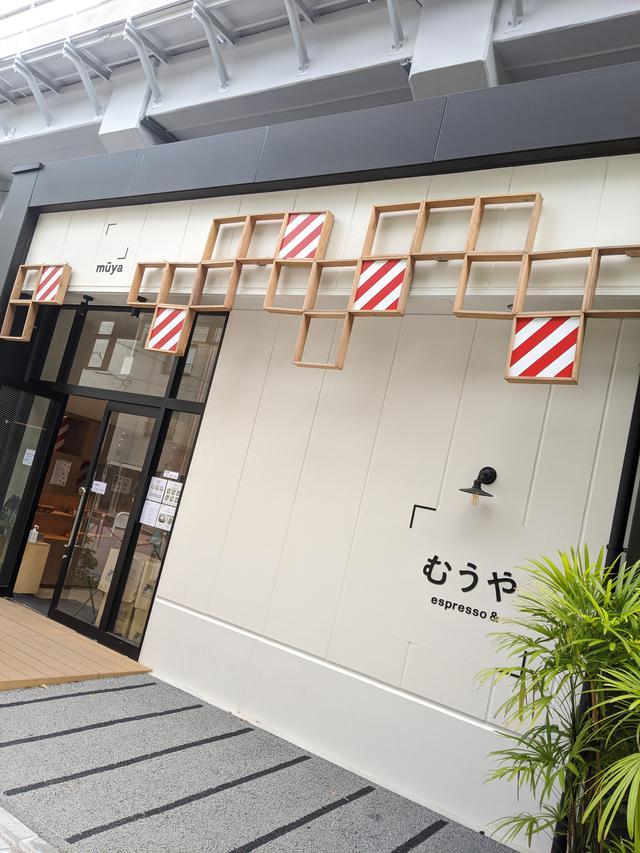 画像2: 東京ミズマチ