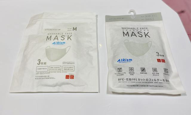 画像1: 【ユニクロ】注目の「新型エアリズムマスク」新旧リアル比較