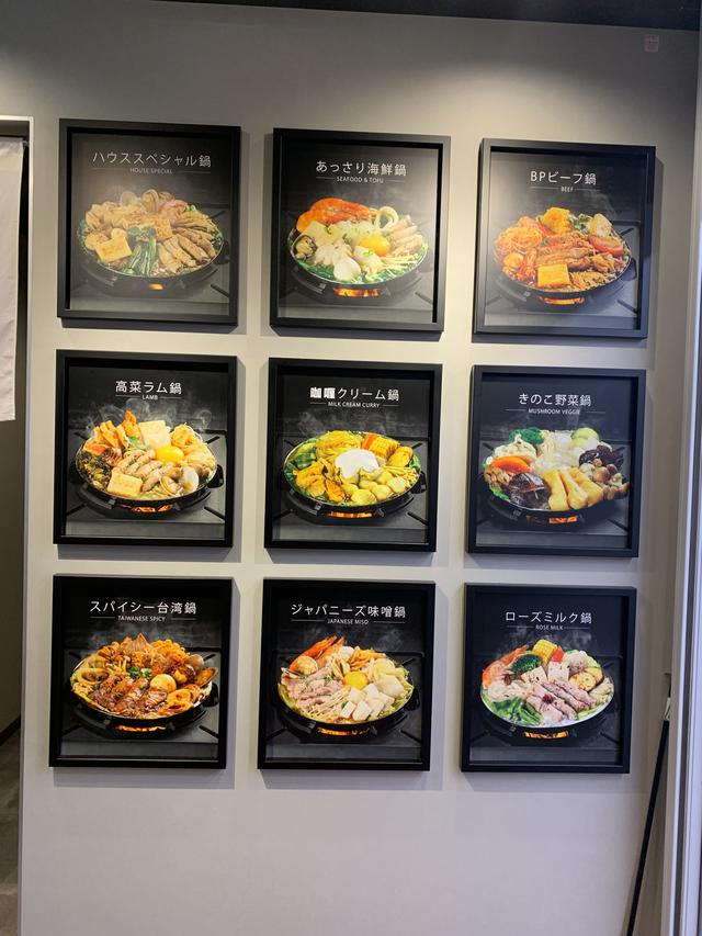 画像5: ヘルシーでおいしい♫1人でも気軽に鍋を食べられるお店★