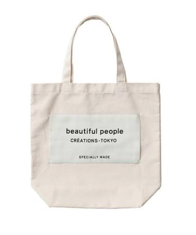 画像: beautiful people ¥6,600