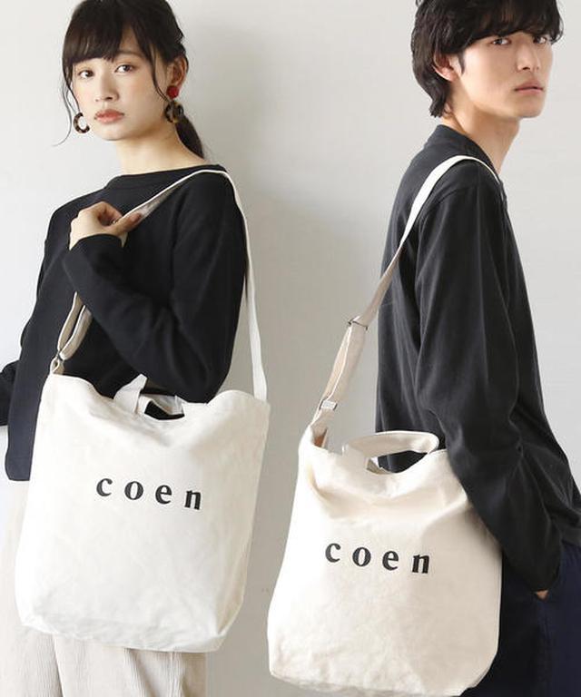画像: 通勤からエコバッグまで!男女兼用で使える【coen】の2WAYバッグ