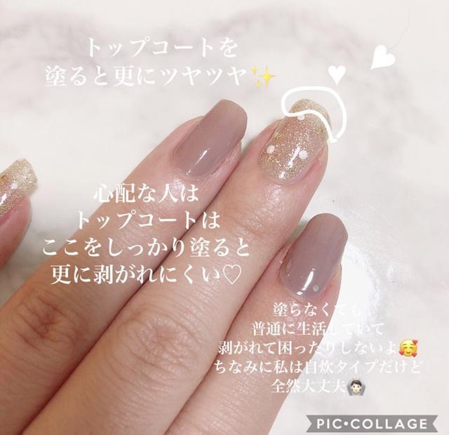 画像7: もう通う時代は古い?!韓国からやってきたお家で簡単にできる本格的ジェルネイルシール♥簡単に剥せるから普段ネイルが出来ない人も特別な日に爪から可愛く♥