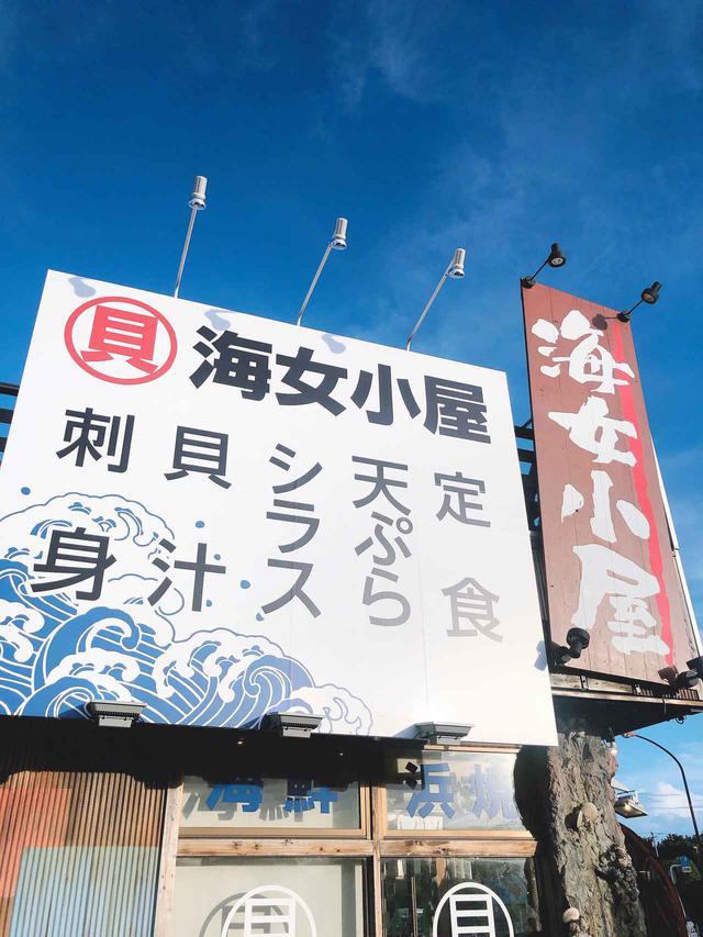 画像6: 片思いも両思いも♡茅ヶ崎の良縁パワースポット【寒川神社】【サザンC】