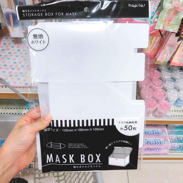 画像4: 衝動買いしても罪悪感なし!100円ショップのおしゃれマスクケース