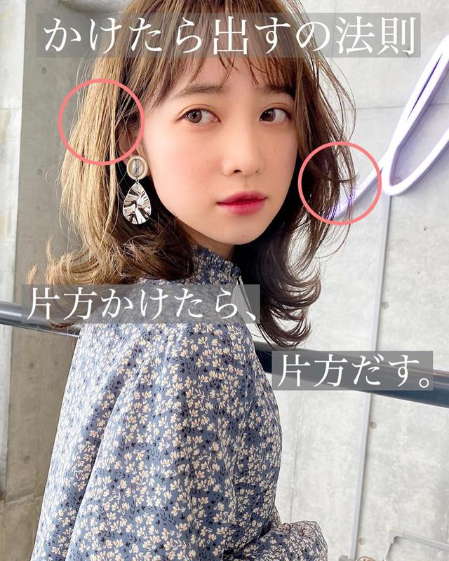 画像: www.instagram.com