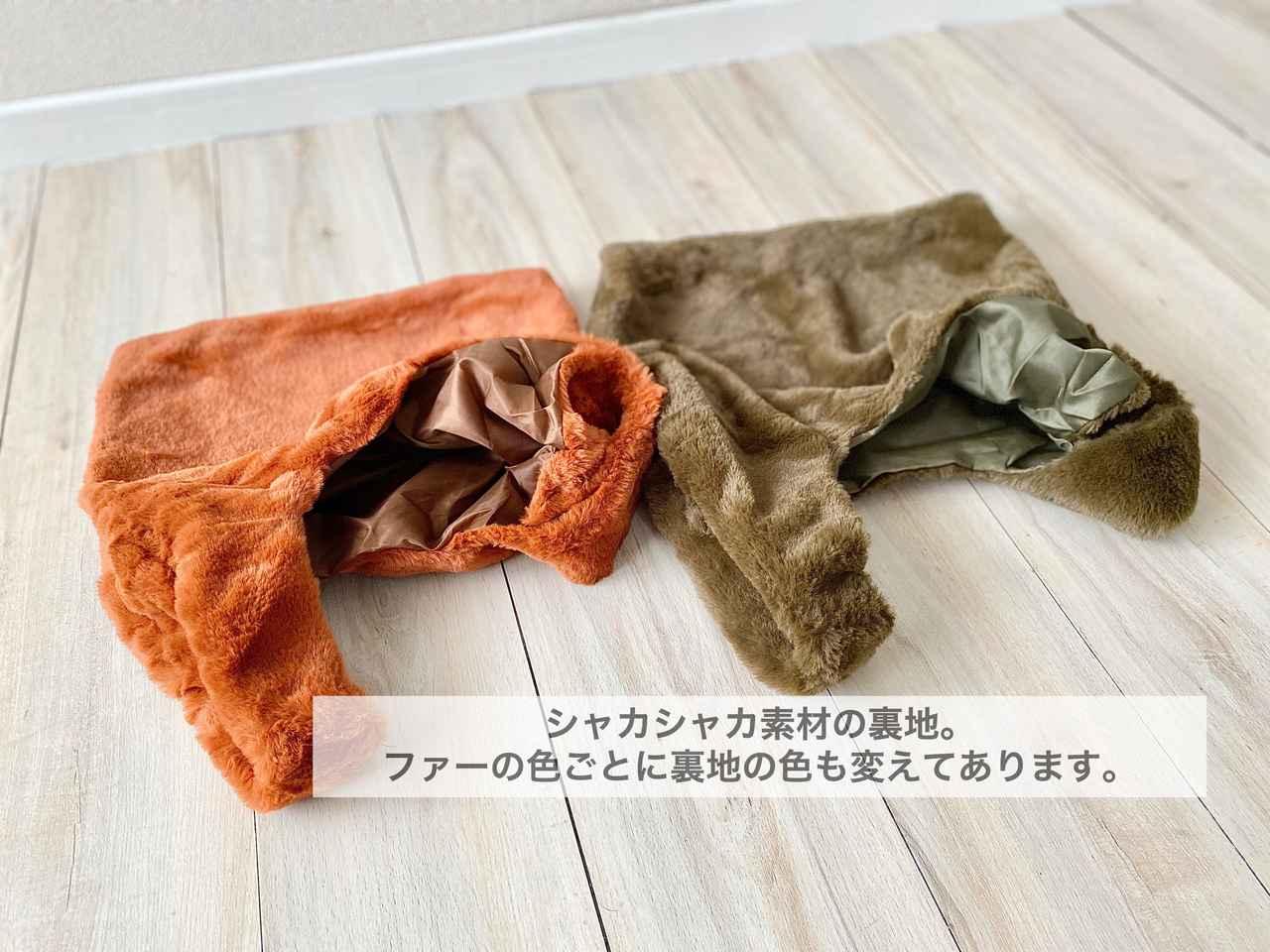 画像5: ダイソーの300円バッグが可愛い!!