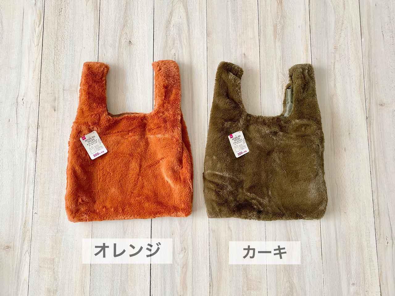 画像3: ダイソーの300円バッグが可愛い!!