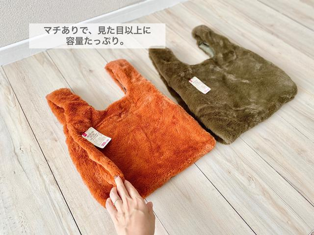 画像4: ダイソーの300円バッグが可愛い!!