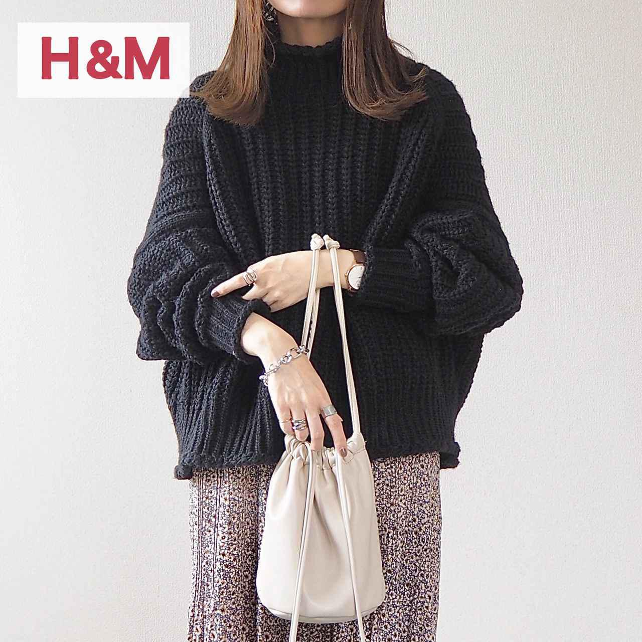 画像: 【H&M】毎年大人気のリブニットセーター!今年はこのカラーを追加購入♩ - senken trend news-最新ファッションニュース