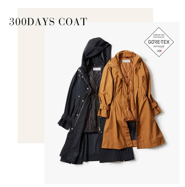 画像2: 300日着られるコートが発売!?