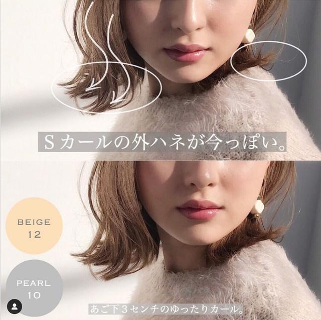 画像1: www.instagram.com