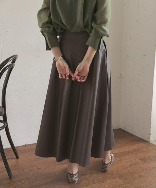 画像: 【URBAN RESEARCH ROSSO】エコレザーフレアスカート ¥16,500(税込)