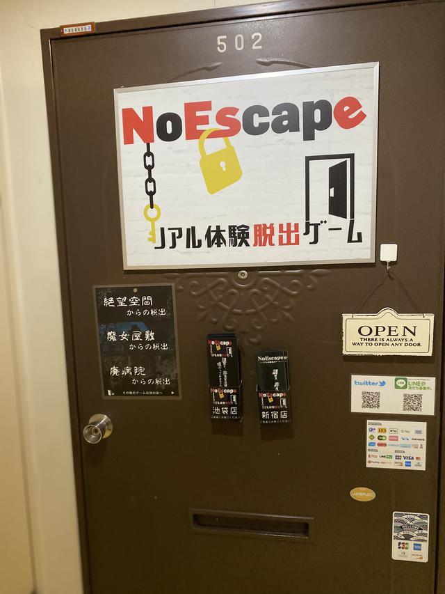 画像2: 【絶望空間】リアル脱出ゲーム!窮地で真の姿がモロ見えに?!