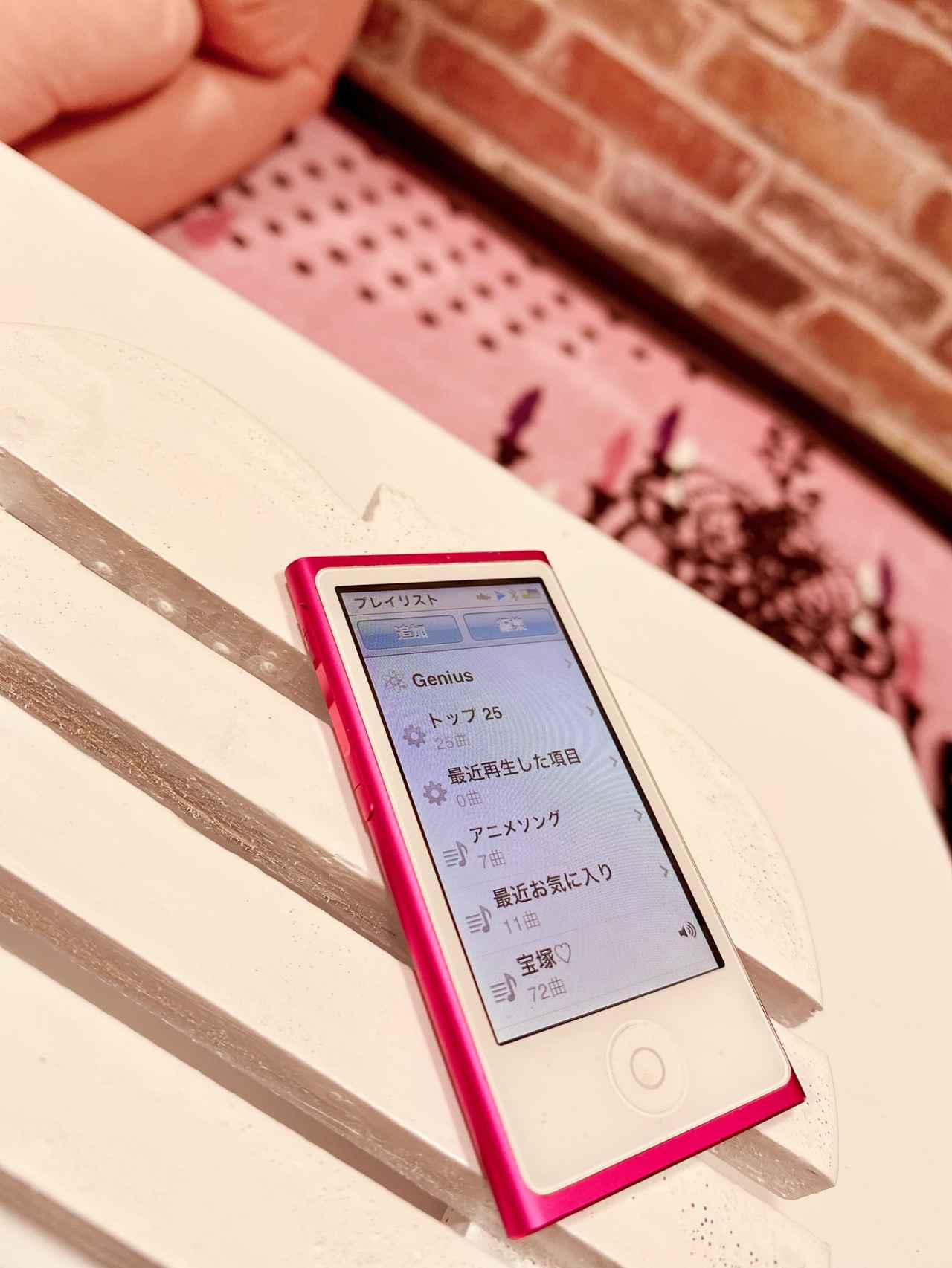 画像1: 【宝塚歌劇】今だからこそ聴きたい!宝塚ソング5選♡