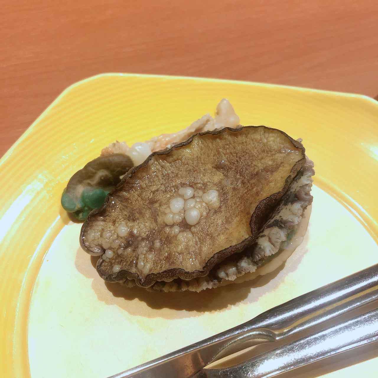 画像9: GoTo紅葉観光におすすめ!伊豆の温泉宿「清流荘」で週末女子旅♡