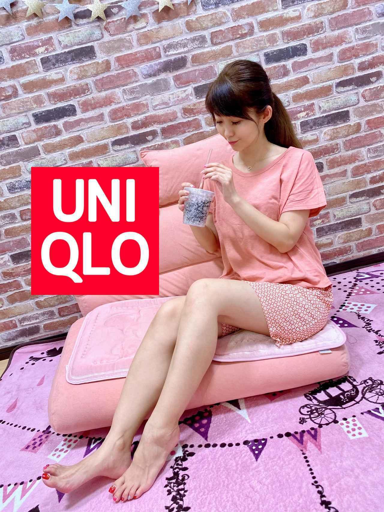 画像: 【ユニクロ】女子の心を鷲掴み♡「お洒落×快適」ルームウェア - senken trend news-最新ファッションニュース