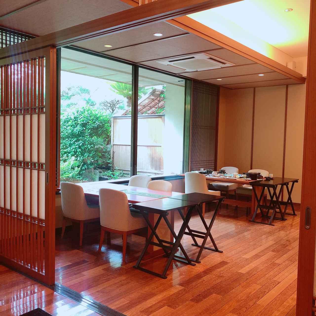 画像12: GoTo紅葉観光におすすめ!伊豆の温泉宿「清流荘」で週末女子旅♡