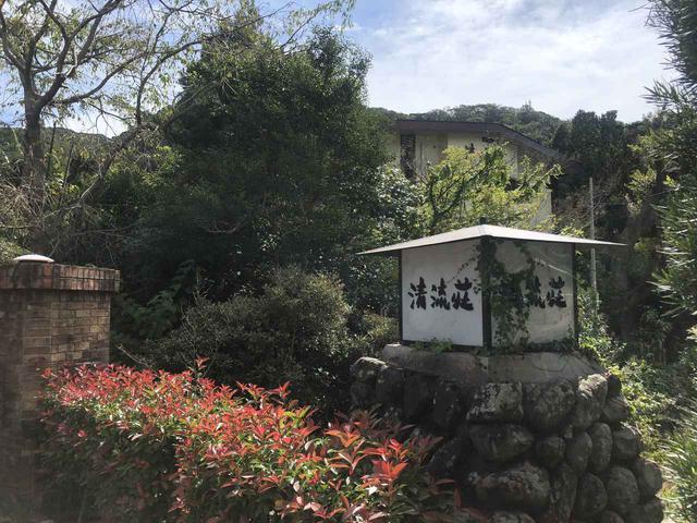 画像1: GoTo紅葉観光におすすめ!伊豆の温泉宿「清流荘」で週末女子旅♡